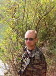 сергей, 41 год, Энем
