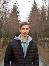 Stepan, 27, Russia, Novosibirsk