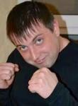 Евгений, 41 год, Батайск