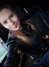 Tina, 24, Ukraine, Odessa