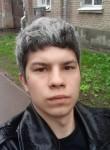 Rafael, 21  , Kazan