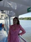 Кристина - Ростов-на-Дону