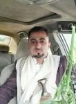 عبد الوهاب الولي, 25  , Sanaa