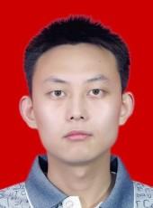 爱在离别时, 32, China, Jinan