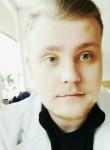 Денис Лунёв, 21 год, Макіївка