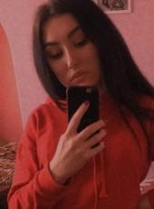 Katya , 19, Ukraine, Vinnytsya