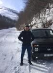 Erik, 24, Moscow