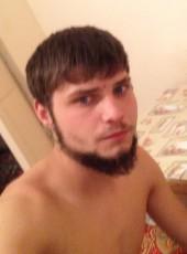 Nikolay, 23, Kazakhstan, Atyrau