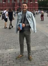 Kostya, 25, Russia, Odintsovo
