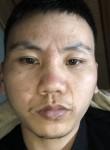 余罪, 28  , Jingdezhen