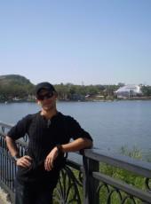 александр, 32, Україна, Запоріжжя