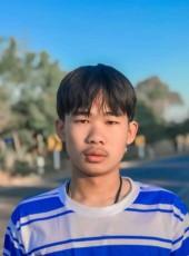 ก้อง, 18, Thailand, Satuek