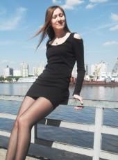 Irina, 40, Russia, Smolensk
