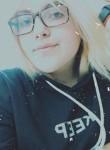 Alyena, 20, Ryazan