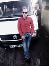 miron, 26, Ukraine, Horodenka