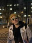 Dmitriy, 23, Saint Petersburg