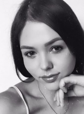 Алина, 22, Ukraine, Kiev