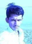 महेश कुमार, 18  , Balotra