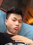Jami Meng, 25  , Meihekou