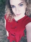 Marina, 36, Tver