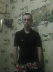 артем, 23, Ukraine, Donetsk