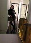 Oksana , 33, Moscow