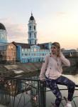 Kristina, 22, Noginsk