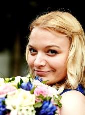 Ксения, 29, Russia, Moscow