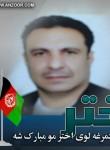 naimzazai, 40  , Kabul