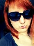 Alena, 30  , Laishevo