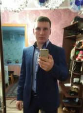 Сергій, 27, Україна, Славута