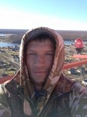 Mikhail, 40, Russia, Neryungri