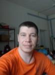 Олег, 29 лет, Дзержинск