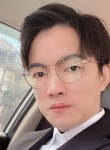 人尤哒大师, 30, Guangzhou