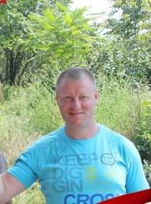 Sergey, 43, Ukraine, Energodar