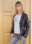 Светлана, 31  , Apsheronsk