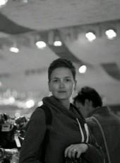 Natalis, 37, Russia, Pushkino