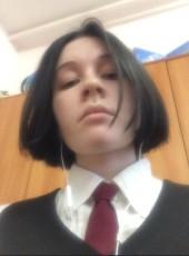 Лика, 18, Россия, Бердск