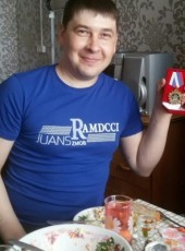Vadim, 33, Russia, Vyksa