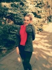 Ksyusha, 21, United States of America, Los Angeles