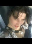 Эля, 44 года, Санкт-Петербург