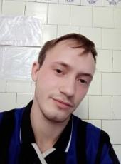 Anton, 22, Russia, Tula