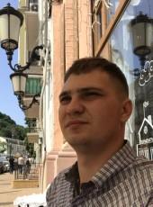 Vadim  Prodan, 27, Ukraine, Chechelnik