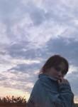 Alsu, 18  , Ufa