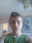 антон, 18 лет, Выселки