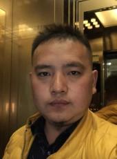向往美好的生活, 30, China, Zigong
