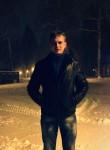 Дмитрий, 30 лет, Новомосковск