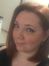 Irina, 37, Ukraine, Mykolayiv