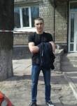 Andrey, 23  , Peresichna