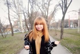 Ангелина, 28 - Только Я